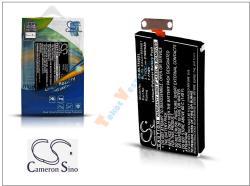 Utángyártott LG Li-Ion 2100 mAh BL-5T