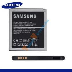 Samsung Li-Ion 2600 mAh EB-BG530CBE