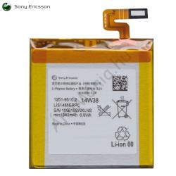 Sony Li-Ion 1840 mAh 1251-9510