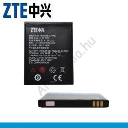 ZTE Li-Ion 1600 mAh 80500100193