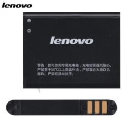 Lenovo Li-Ion 2000mAh BL169