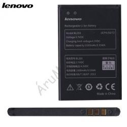 Lenovo Li-Ion 1500 mAh BL203