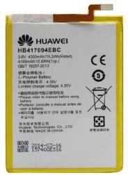 Huawei LI-Polymer 4100mAh HB417094EBC