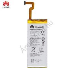 Huawei Li-Polymer 2200 mAh HB3742A0EZC