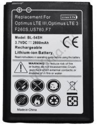Compatible LG Li-Ion 2800 mAh BL-54SH