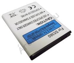 Utángyártott Samsung Li-Ion 1000 mAh EB454357VU