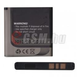 Compatible Ericsson Li-Ion 700 mAh BST-38
