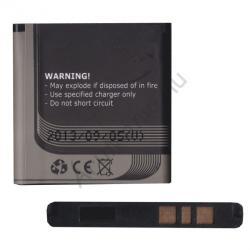 Utángyártott Sony Ericsson Li-Ion 900 mAh BST-38