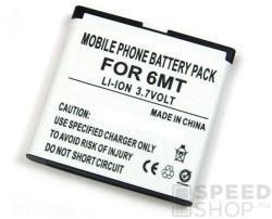 Utángyártott Nokia Li-Ion 1150mAh BP-6MT