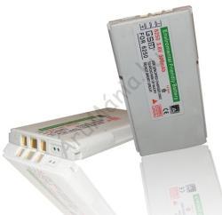 Utángyártott Nokia LI-Ion 900 mAh BLL-2