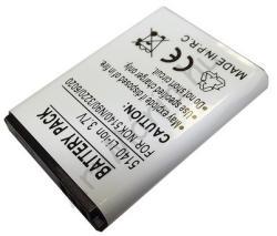 Utángyártott Nokia LI-Ion 800 mAh BL-5B