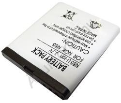 Utángyártott Nokia Li-Ion 800 mAh BL-5K