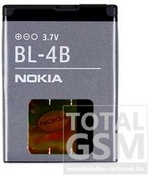 Utángyártott Nokia Li-Ion 700 mAh BL-4B