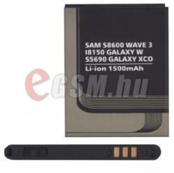 Utángyártott Samsung LI-Ion 1050 mAh EB484659VU