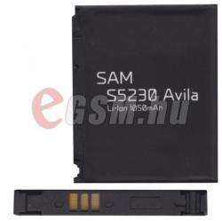 Compatible Samsung LI-Ion 800 mAh AB603443C