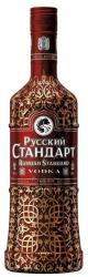Russian Standard Original Limited Edition Vodka (1L)