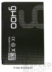 Utángyártott Nokia Li-Ion 1200 mAh BL-5CT
