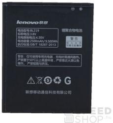 Lenovo Li-Polymer 2500mAh BL-219