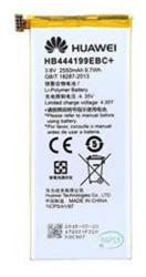 Honor Li-Polymer 2300mAh HB444199EBC