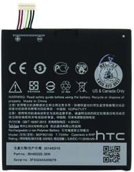 HTC Li-Polymer 2040mAh B0P9O100
