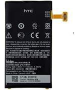 HTC Li-Polymer 1700mAh BM59100