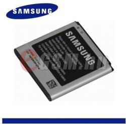Samsung Li-Ion 2330 mAh EB-B740AEBEC