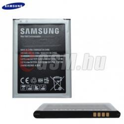 Samsung LI-Ion 1900 mAh EB-BG357BBEG