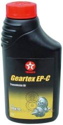 Texaco Geartex S4 75W-90 (20L)