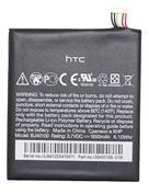 HTC Li-Polymer 1650mAh BJ40100