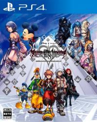 Square Enix Kingdom Hearts HD II.8 Final Chapter Prologue (PS4)
