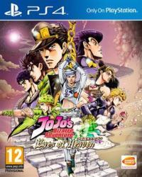 Namco Bandai JoJo's Bizarre Adventure Eyes of Heaven (PS4)