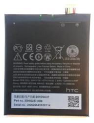 HTC Li-Polymer 2000mAh 35H00237-00M