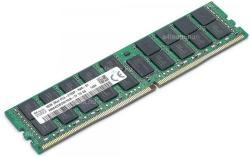 Lenovo 16GB DDR4 2133Mhz 4X70G78062