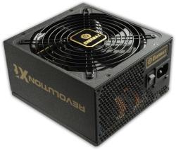 Enermax Revolution XT II 650W Gold (ERX650AWT)
