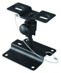 Omnitronic Wall-Mounting Bracket