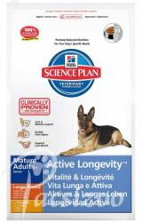 Hill's SP Mature Adult Large Breed 2x12kg