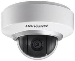 Hikvision DS-2DE2103-DE3