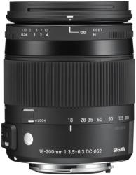 SIGMA 18-200 f/3.5-6.3 DC HSM MACRO Contemporary (Sony)
