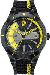 Ferrari 0830266