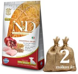 Farmina N&D Low Grain Puppy Mini Chicken & Pomegranate 2x2,5kg