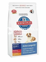 Hill's SP Mature Adult 7+ Active Longevity Medium Chicken 2x12kg