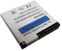 Utángyártott Nokia LI-Ion 850 mAh BL-6P