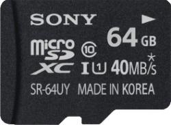 Sony SR-64UY