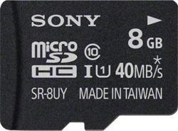Sony SR-8UY