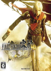 Square Enix Final Fantasy Type-0 HD (PC)