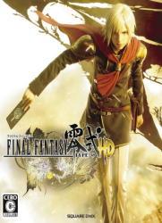 Square Enix Final Fantasy Type-0 HD (PC)