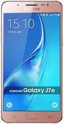 Samsung Galaxy J7 (2016) Dual J7108