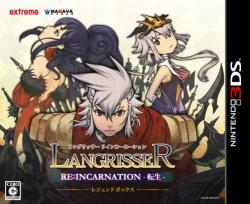Aksys Langrisser Re:Incarnation Tensei (3DS)
