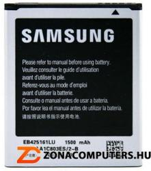 Samsung Li-Ion 1500 mAh EB425161LUC