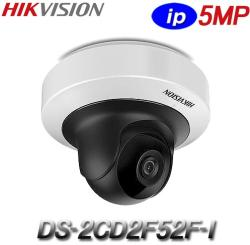 Hikvision DS-2CD2F52F-I